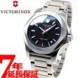 ビクトリノックス VICTORINOX 腕時計 メンズ INOX STEEL イノックス スティール ヴィクトリノックス スイスアーミー 241723.1