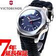 ビクトリノックス VICTORINOX 腕時計 メンズ I.N.O.X. PARACORD INDIGO BLUE イノックス パラコード インディゴブルー 限定モデル ヴィクトリノックス 249105【2016 新作】