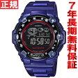 CASIO BABY-G カシオ ベビーG Tripper トリッパー 電波 ソーラー 電波時計 腕時計 レディース ブルー×ブラック デジタル BGR-3000GS-2JF