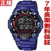 CASIO BABY-G カシオ ベビーG Tripper トリッパー 電波 ソーラー 電波時計 腕時計 レディース ブルー×ブラック デジタル BGR-3000GS-2JF【あす楽対応】【即納可】