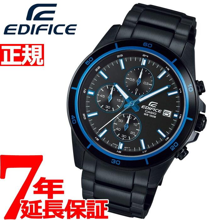 3851ff4892 カシオ エディフィス CASIO EDIFICE 限定モデル 腕時計 メンズ アナログ クロノグラフ EFR-526BKJ-1A2JF