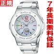 CASIO BABY-G カシオ ベビーG Tripper トリッパー 電波 ソーラー 電波時計 腕時計 レディース ホワイト アナデジ MSG-3300-7B1JF【2016 新作】【送料無料】