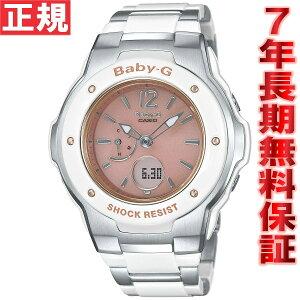 CASIOBABY-GカシオベビーGTripperトリッパー電波ソーラー電波時計腕時計レディースホワイトアナデジMSG-3300-7B2JF