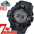 カシオ プロトレック CASIO PRO TREK 電波 ソーラー 電波時計 腕時計 メンズ デジタル タフソーラー PRW-3510Y-1JF【2016 新作】