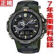 カシオ プロトレック CASIO PRO TREK 電波 ソーラー 電波時計 腕時計 メンズ アナデジ タフソーラー PRW-6000SG-3JR