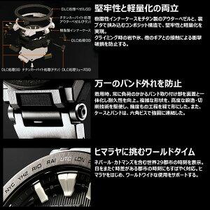 カシオプロトレックマナスルCASIOPROTREKMANASLU電波ソーラー電波時計腕時計メンズアナデジタフソーラーPRX-8000T-7AJF