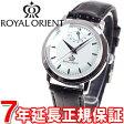ロイヤルオリエント 腕時計 ホワイト WE0031EG ROYAL ORIENT【あす楽対応】【即納可】