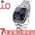 オリエント イオ ORIENT iO 電波 ソーラー 電波時計 腕時計 レディース コスチュームジュエリー WI0171SD