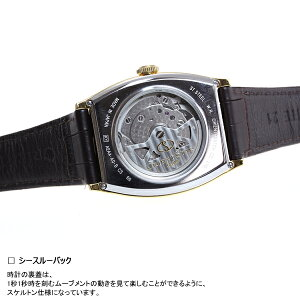 オリエントスターORIENTSTAR腕時計メンズ自動巻きオートマチックエレガントクラシックトノーWZ0011AE