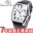 オリエントスター ORIENT STAR 腕時計 メンズ 自動巻き オートマチック エレガントクラシックトノー WZ0021AE