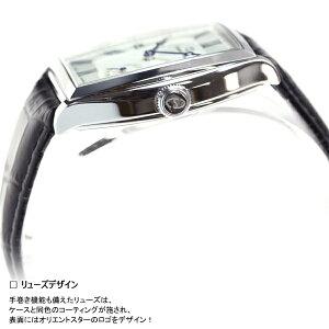 オリエントスターORIENTSTAR腕時計メンズ自動巻きオートマチックエレガントクラシックトノーWZ0021AE