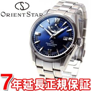 オリエントスターORIENTSTAR腕時計メンズ自動巻きオートマチックアーバンスタンダードチタニウムWZ0021AF