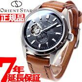 【5%OFFクーポン!2月28日23時59分まで!】オリエントスター ORIENT STAR ソメスサドル コラボモデル 腕時計 メンズ 自動巻き WZ0101DK【あす楽対応】【即納可】