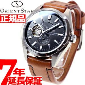 オリエントスターORIENTSTARソメスサドルコラボモデル腕時計メンズ自動巻きWZ0101DK