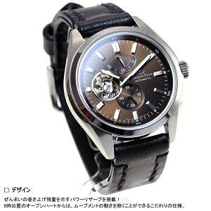 オリエントスターORIENTSTARソメスサドルコラボモデル腕時計メンズ自動巻きWZ0111DK