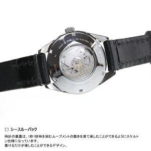 オリエントスターORIENTSTARソメスサドルコラボモデル腕時計メンズ自動巻きWZ0121DK