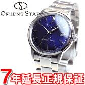 【5%OFFクーポン!2月28日23時59分まで!】オリエントスター ORIENT STAR 腕時計 メンズ 自動巻き オートマチック クラシックパワーリザーブ WZ0371EL