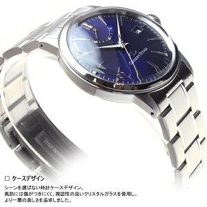 オリエントスターORIENTSTAR腕時計メンズ自動巻きオートマチッククラシックパワーリザーブWZ0371EL