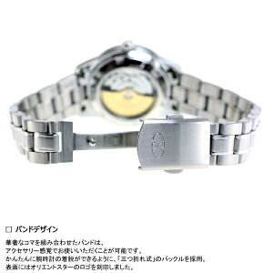 オリエントスタークラシック腕時計ホワイトWZ0391NRORIENTSTAR