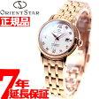 オリエントスター ORIENT STAR 腕時計 レディース 自動巻き WZ0451NR
