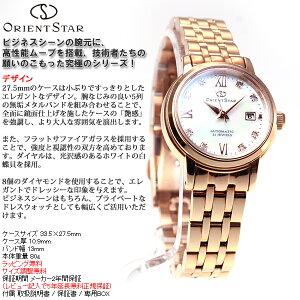 オリエントスターORIENTSTAR腕時計レディース自動巻きWZ0451NR