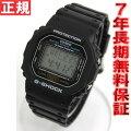 カシオG-SHOCK腕時計BasicDigitalSeriesDW-5600E-1CASIOG-ショック