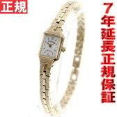 シチズン キー CITIZEN Kii: エコドライブ ソーラー 腕時計 レディース アクセサリーブレスレット EG2043-57A【2016 新作】
