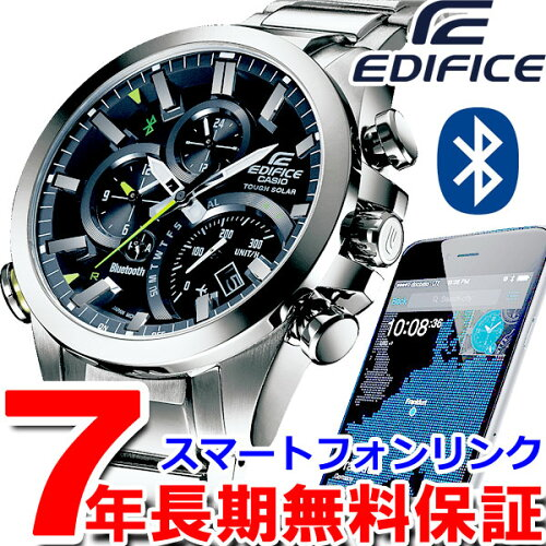 カシオ エディフィス CASIO EDIFICE Bluetooth SMART対応スマートフォン連携モデル ソーラー 腕時...