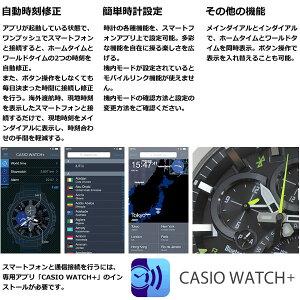 カシオエディフィスCASIOEDIFICEBluetoothSMART対応スマートフォン連携モデルソーラー腕時計メンズクロノグラフアナログEQB-500D-1AJF