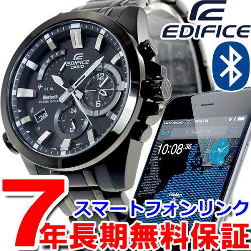 カシオ エディフィス CASIO EDIFICE Bluetooth SMA...