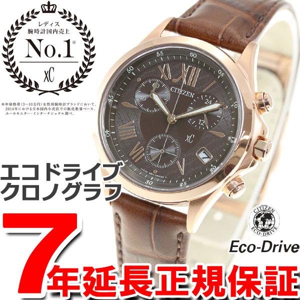 シチズン クロスシー CITIZEN xC エコドライブ ソーラー 腕時計 レディース クロノグラフ FB1403-02X:Neelセレクトショップ