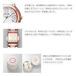 シチズンウィッカCITIZENwiccaソーラーテック電波時計腕時計レディースハッピーダイアリーKL0-464-11