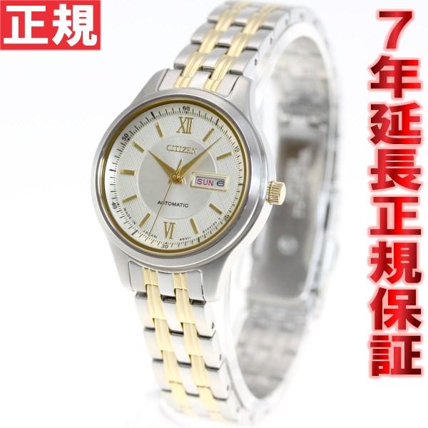 腕時計, ペアウォッチ 34 CITIZEN PD7154-53P