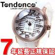テンデンス Tendence 腕時計 メンズ/レディース ドームコレクション DOME Collection TY013001【2016 新作】【あす楽対応】【即納可】