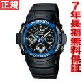 カシオG-SHOCK腕時計BasicAmalogSeriesAW-591-2AJFCASIOG-ショック