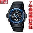 G-SHOCK カシオ CASIO Gショック 腕時計 アナログ AW-591-2AJF【あす楽対応】【即納可】