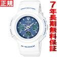 カシオ Gショック CASIO G-SHOCK 電波 ソーラー 電波時計 腕時計 メンズ ホワイト×ライトブルー アナデジ タフソーラー AWG-M510SWB-7AJF【2016 新作】