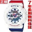 CASIO BABY-G カシオ ベビーG 腕時計 レディース ホワイト・トリコロール アナデジ BA-110TR-7AJF【2016 新作】