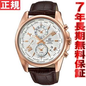 カシオエディフィスCASIOEDIFICE限定モデル腕時計メンズアナログEFB-301JL-7AJF