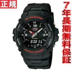 カシオG-SHOCK腕時計BasicAmalogSeriesG-100-1BMJFCASIOG-ショック