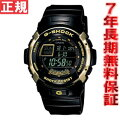 カシオG-SHOCK腕時計TreasureGoldG-7700G-9JFCASIOG-ショック