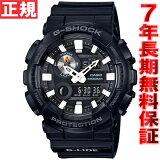 G-SHOCK ブラック G-LIDE カシオ Gショック Gライド CASIO 腕時計 メンズ アナデジ GAX-100B-1AJF