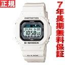 GLX-5600-7JF G-SHOCK カシオ Gショック 腕時計 G-LIDE ホワイト 白 GLX-5600-7JF CASIO G-SHOCK【あす楽対応】【即納可】
