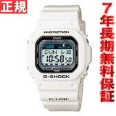 【300円OFFクーポン!4月27日11時59分まで!】GLX-5600-7JF G-SHOCK カシオ Gショック 腕時計 G-LIDE ホワイト 白 GLX-5600-7JF CASIO G-SHOCK【あす楽対応】【即納可】