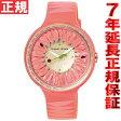 ツモリチサト tsumori chisato 腕時計 レディース 限定モデル ハッピーフラワー NTAX702【2016 新作】
