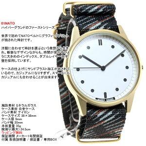 ハイパーグランドHYPERGRAND腕時計メンズレディースゼロワンナトー01NATONW01RAPI