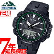 カシオ プロトレック CASIO PRO TREK 電波 ソーラー 電波時計 腕時計 メンズ アナデジ タフソーラー PRW-S6100Y-1JF