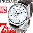 セイコー プレザージュ SEIKO PRESAGE 自動巻き メカニカル 腕時計 メンズ プレステージライン SARW025【2016 新作】【あす楽対応】【即納可】