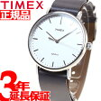 タイメックス TIMEX 腕時計 メンズ ウィークエンダー フェアフィールド Weekender Fairfield 41mm TW2P91300【2016 新作】
