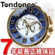 【5%OFFクーポン!5月25日23時59分まで!】テンデンス Tendence 腕時計 メンズ/レディース ガリバー ラウンド GULLIVER Round クロノグラフ TY046016【2016 新作】